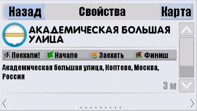 post-128931-1362228639,3_thumb.jpg