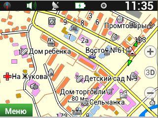 post-225921-1362278513,72.jpg
