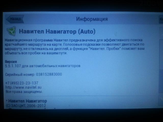 post-306490-1362495382,15_thumb.jpg