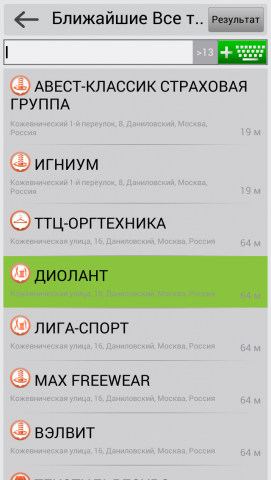 post-1401589-1426658342,3_thumb.png