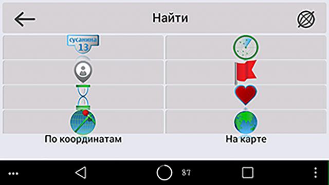 post-293692-1425566941,1_thumb.png