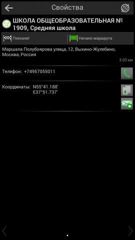 post-1307001-1552905378,3_thumb.jpg