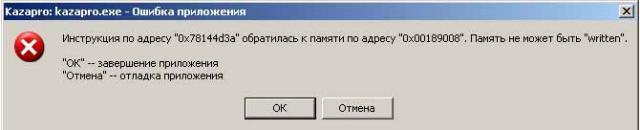 post-38052-1272623380,83_thumb.jpg