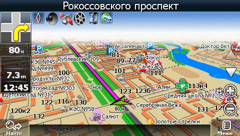 post-11625-1302342699,9.jpg