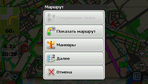 post-11625-1335293149,82.jpg