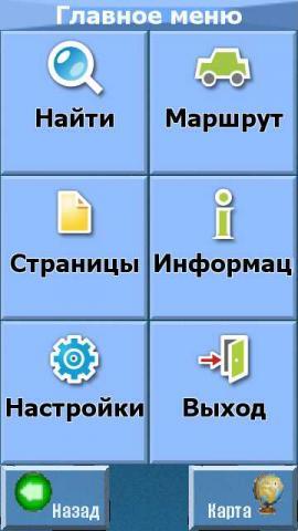 post-128931-1333366183,18_thumb.jpg