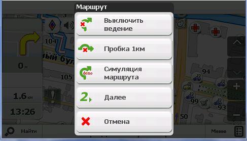 post-225921-1333985436,67.jpg