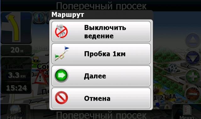 post-261106-1335354178,41_thumb.jpg