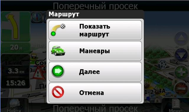 post-261106-1335354201,96_thumb.jpg