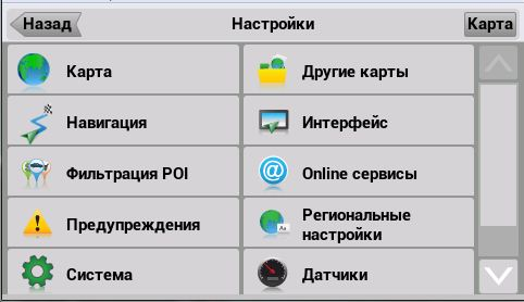 post-225921-1366763330,21.jpg