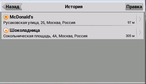 post-225921-1366763356,58.jpg
