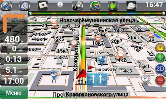 post-261106-1366645695,41_thumb.jpg