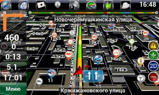 post-261106-1366645709,14_thumb.jpg