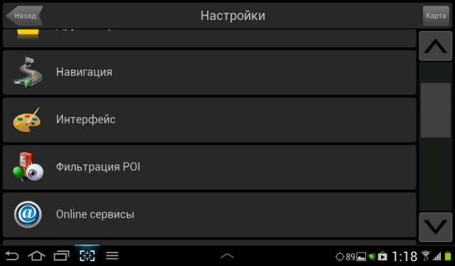 post-5840-1364852188,22_thumb.png