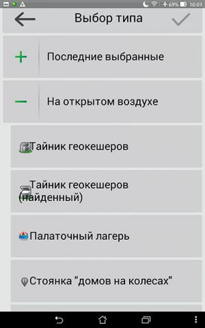 post-1745780-1523434144,05_thumb.jpg