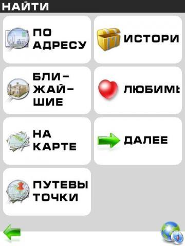 post-1417-1272869347,37_thumb.jpg