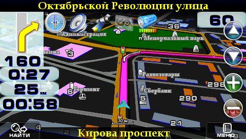 post-16111-1273520161,23.jpg