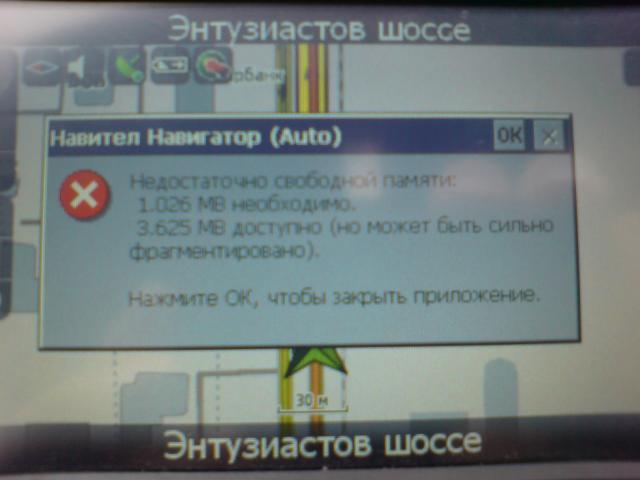 post-35022-1274898324,65_thumb.jpg