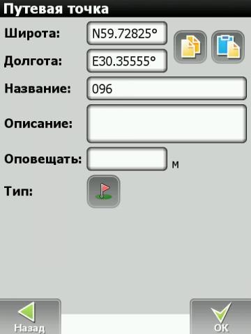 post-1203-1306231840,83_thumb.png