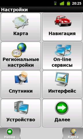 post-17060-1306403600,33_thumb.jpg