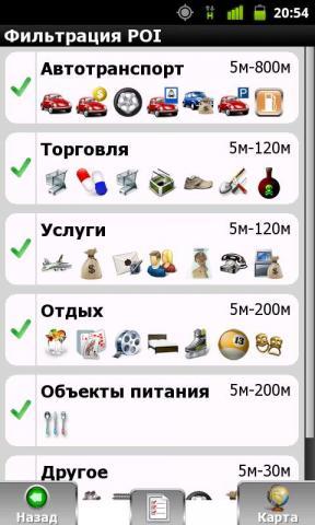 post-17060-1306403615,67_thumb.jpg