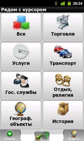 post-17060-1306403634,19_thumb.jpg