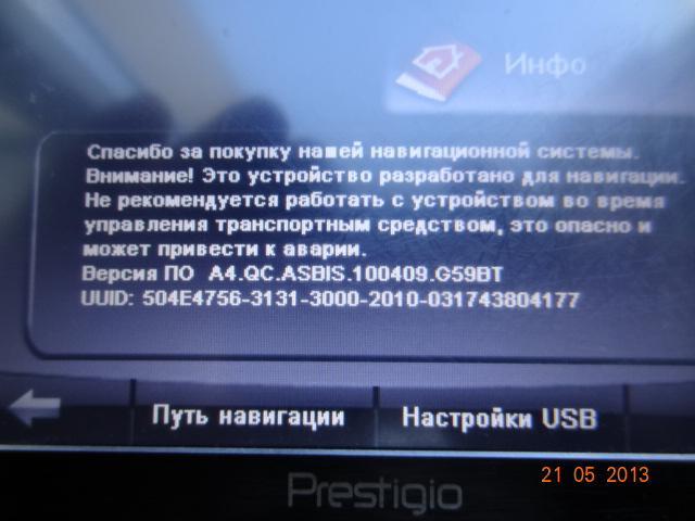 post-375316-1369143140,91_thumb.jpg