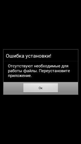 post-1319416-1400857381,84_thumb.png
