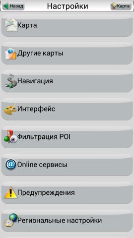 post-261106-1401017770,85_thumb.png