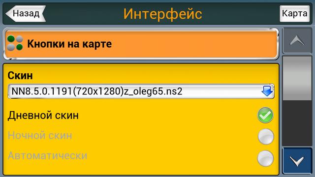 post-333276-1400307245,18_thumb.png