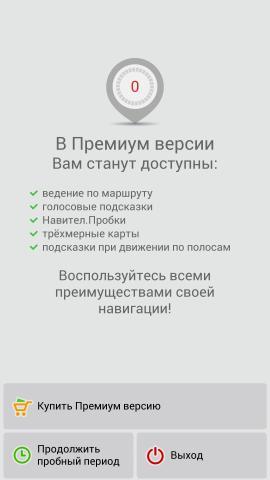 post-372693-1494615398,57_thumb.jpg
