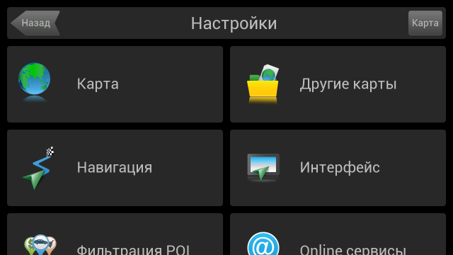 post-16375-1340390107,9_thumb.png