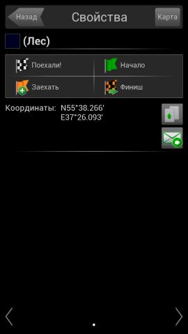 post-16375-1340391282,61_thumb.png