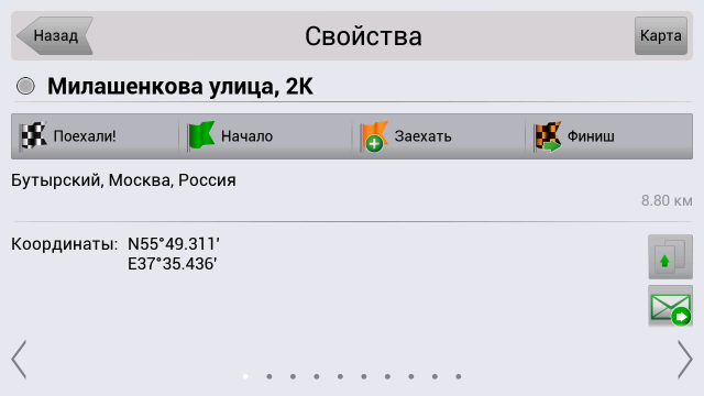 post-16375-1340486794,14_thumb.png