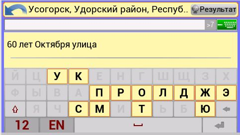 post-206704-1372102308,02.jpg