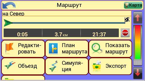 post-206704-1372102370,56.jpg