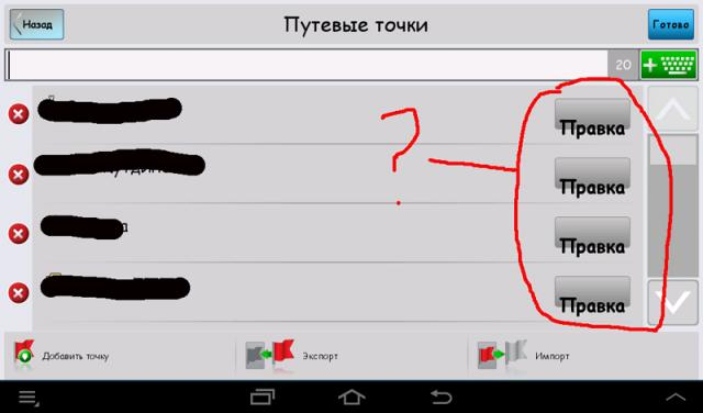 post-293692-1371973818,03_thumb.jpg