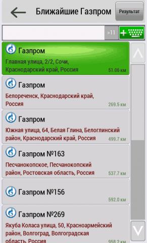 post-1239497-1465982212,75_thumb.png