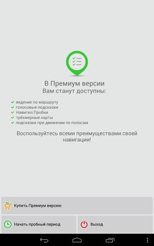post-1239497-1466571358,37_thumb.png