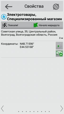 post-1239497-1497934926,67_thumb.png
