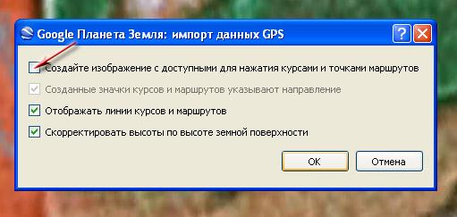 post-10029-1278254089,53.jpg
