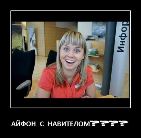 post-29903-1279835654,83_thumb.jpg