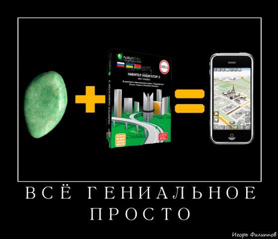 post-39343-1279270335,08_thumb.jpg