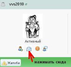 post-8791-1278966743,17.jpg