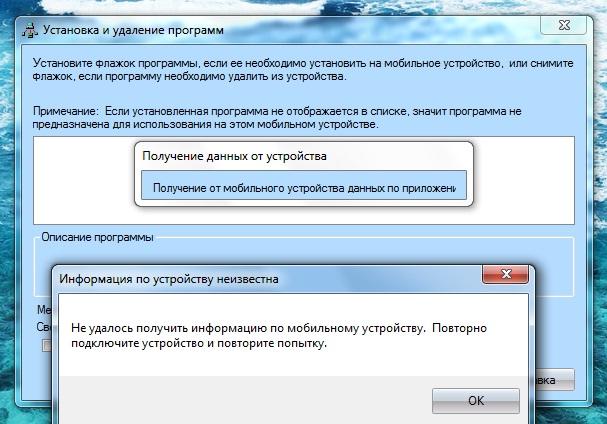 post-175840-1309678313,29.jpg