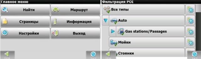 post-22363-1311831723,24_thumb.jpg