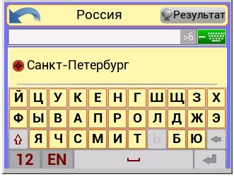 post-206704-1374851577,41.jpg