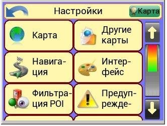 post-206704-1374851603.jpg
