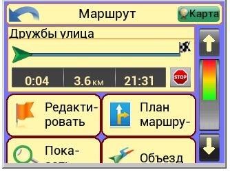 post-206704-1374851651.jpg