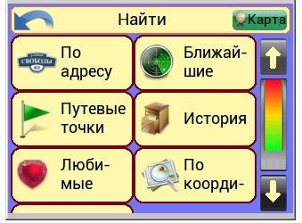 post-206704-1374851888,16.jpg
